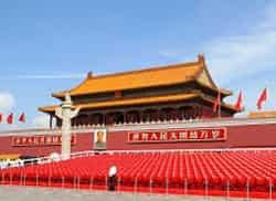 中國成人影片